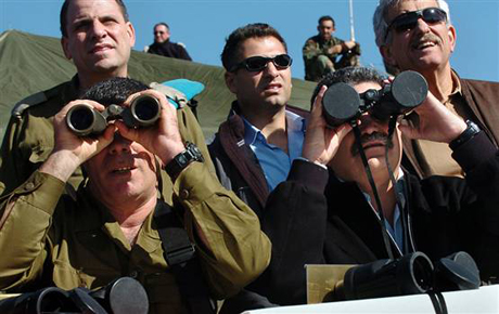 Binoculars Israel 420