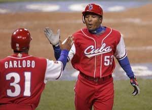 Cuba Baseball Field