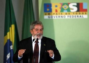 Lula Sida