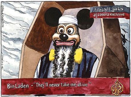 Osama Mickey Sm
