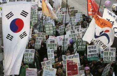 Protest Seul