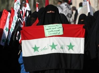 Woman Protest Irak