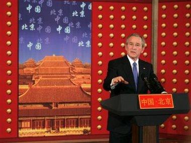 Secuencia fotográfica de Bush en China: W sin salida